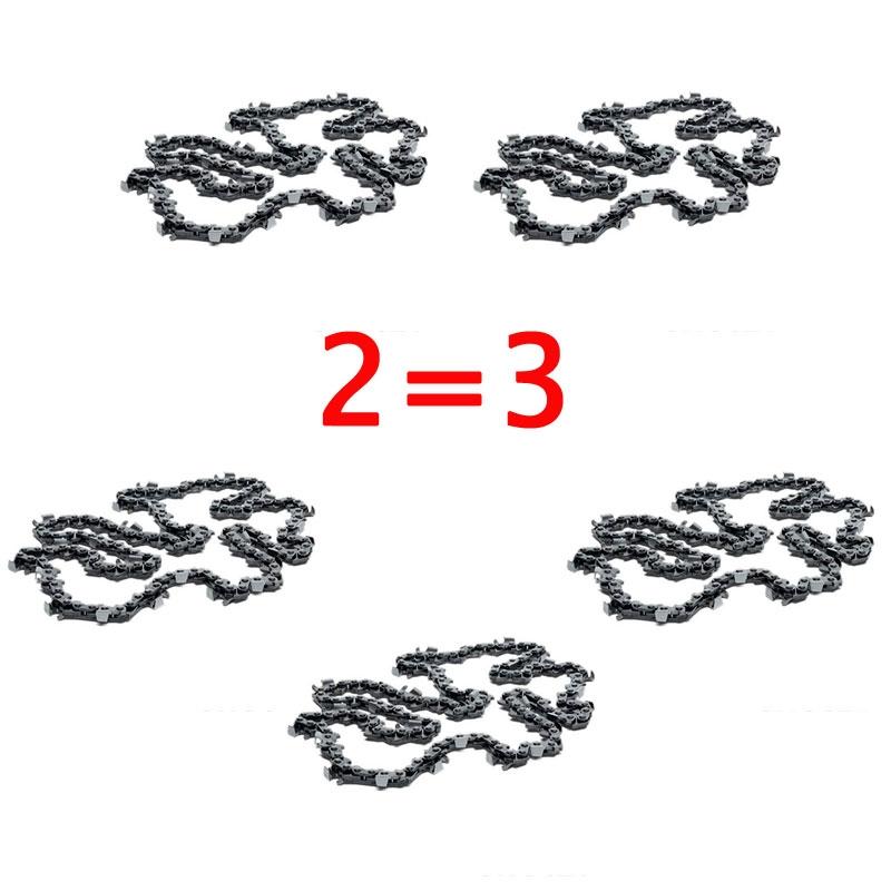 Pack 2 Chaînes 52E - 3/8 1,3mm + 1 OFFERTE