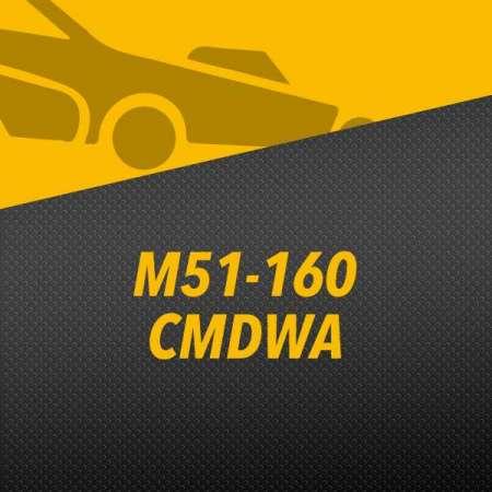 M51-160 CMDWA
