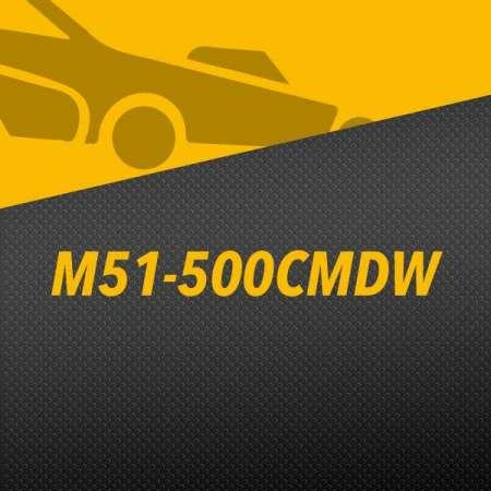 M51-500CMDW