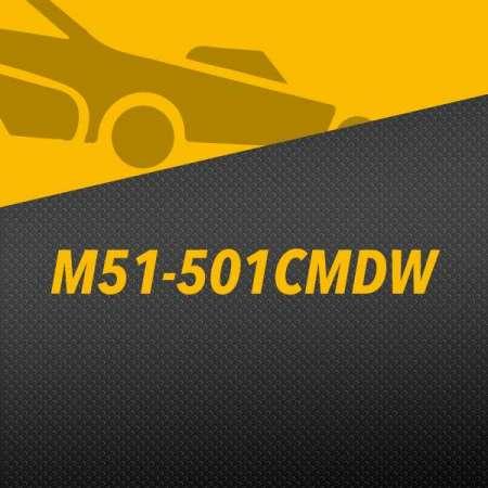 M51-501CMDW