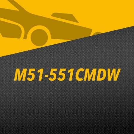 M51-551CMDW