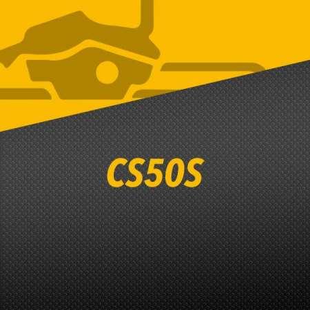 CS50S