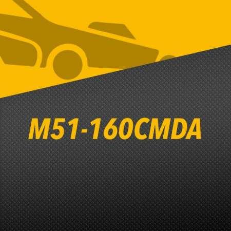 M51-160CMDA